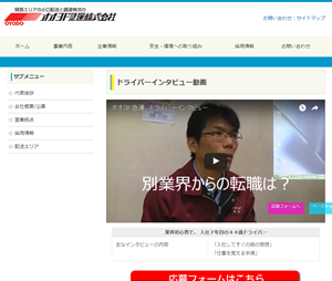 screencapture-www-oyodoexp-co-jp-sp-voice-html-1467462648399
